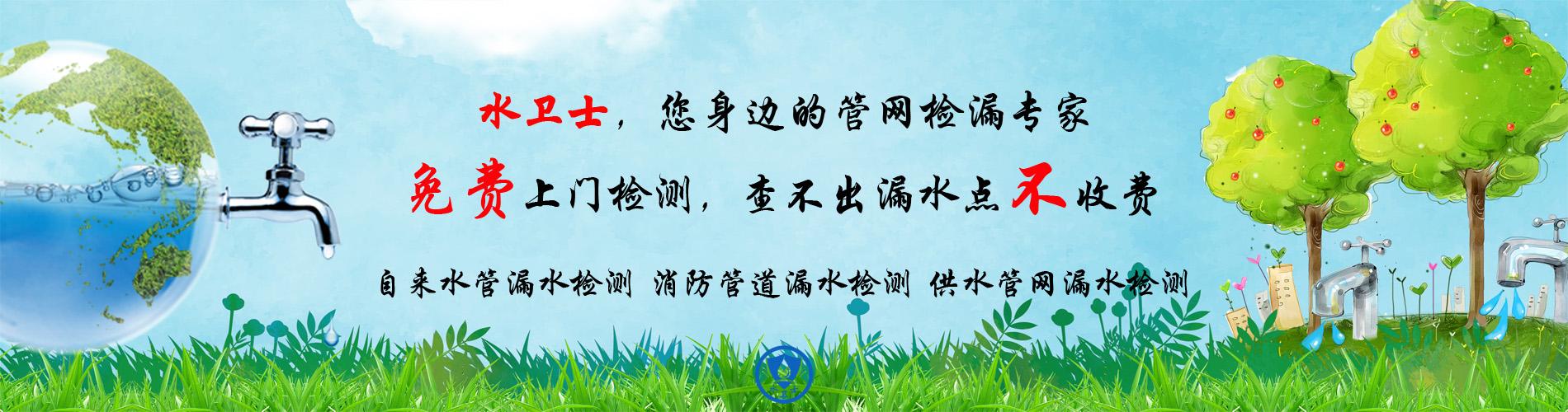扬州消防管道漏水检测